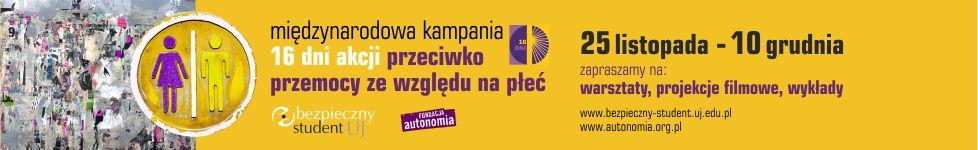 Baner kampanii 2012